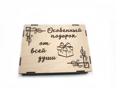 Красивая деревянная коробочка под обложку.
